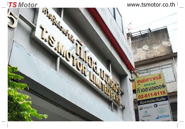 88729493 TS Motor: Auto body repair garage in Pathumwan Bangkok  Insurance Claim Accepted