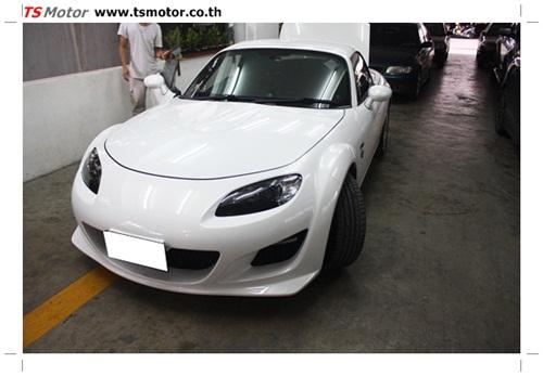 IMG 1372 พ่นสี ชุดแต่ง Mazda MX5  MIATA เป็นสีขาวมุก พร้อม เก็บรายละเอียดต่างๆ