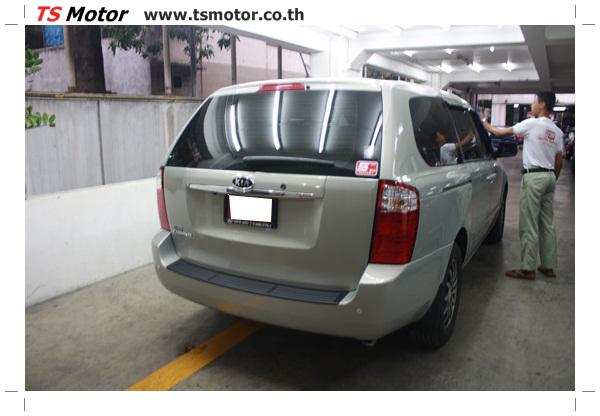IMG 3841 อู่ทำสี ซ่อมสีรถยนต์ เกีย แกรนด์คาร์นิวัล สีโอปอ โดย ศูนย์เกียรองเมือง