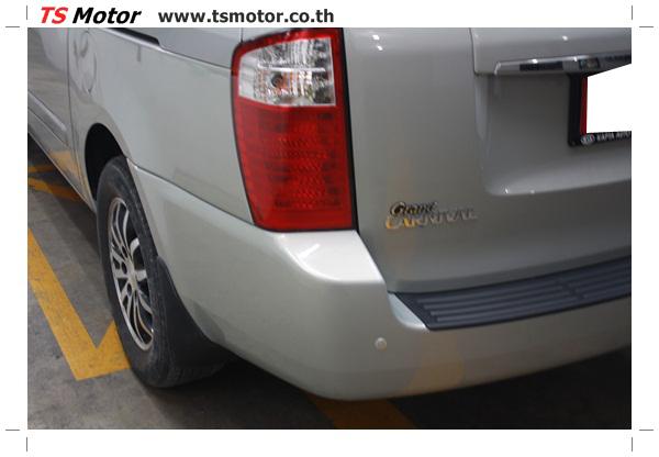 IMG 3843 อู่ทำสี ซ่อมสีรถยนต์ เกีย แกรนด์คาร์นิวัล สีโอปอ โดย ศูนย์เกียรองเมือง