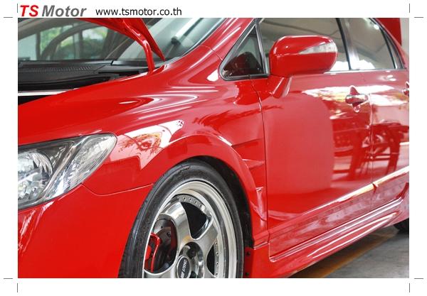 IMG 3987 TS Motor งานเปลี่ยนสีรถยนต์ Honda Civic FD สีแดง พร้อมเจาะแก้มลาย2 จัดกันแบบเต็มๆ Step 1 ถึงจบ