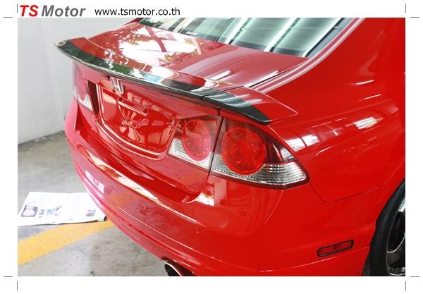 IMG 39971 TS Motor งานเปลี่ยนสีรถยนต์ Honda Civic FD สีแดง พร้อมเจาะแก้มลาย2 จัดกันแบบเต็มๆ Step 1 ถึงจบ