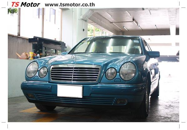 IMG 3295 ศูนย์บริการซ่อมสีรถยนต์ TS Motor งานซ่อมสี Mercedes Benz W210
