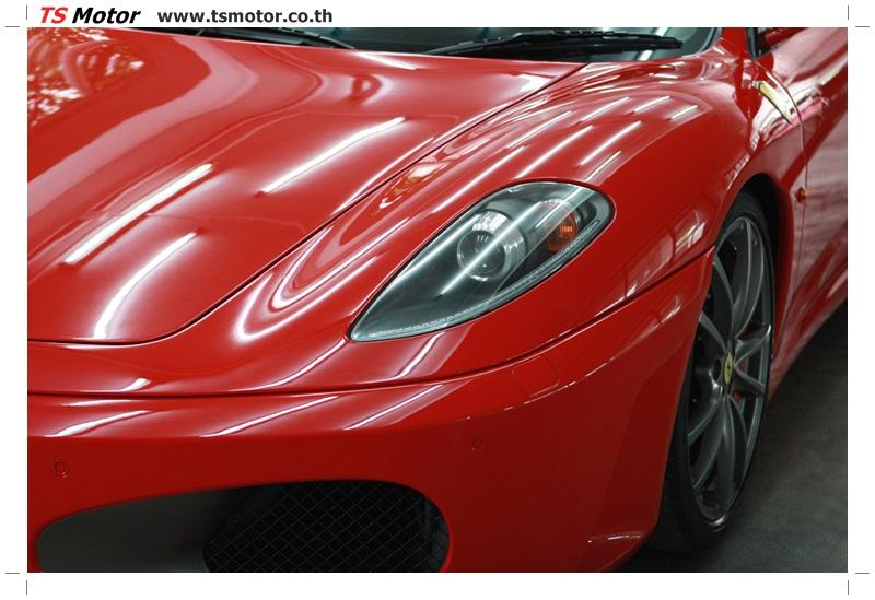 IMG 4168 อู่ทำสีรถ งานซ่อมสี เคลมประกัน Ferrari F430 สีแดง