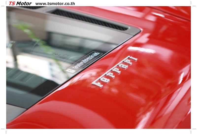 IMG 4182 อู่ทำสีรถ งานซ่อมสี เคลมประกัน Ferrari F430 สีแดง
