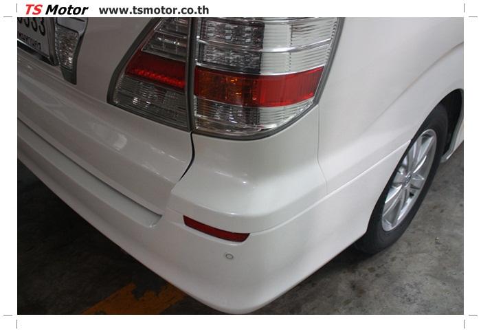 IMG 4724 อู่สี งานซ่อมสี กันชนหน้า และ กันชนหลัง  Toyota Alphard สีขาวมุก