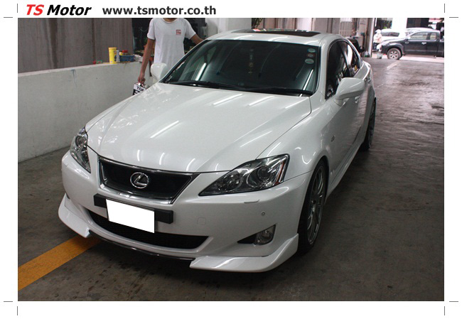 IMG 5049 งานซ่อมสี Lexus IS250 ขาวมุก