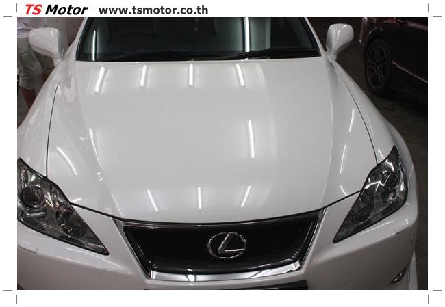 IMG 5056 งานซ่อมสี Lexus IS250 ขาวมุก