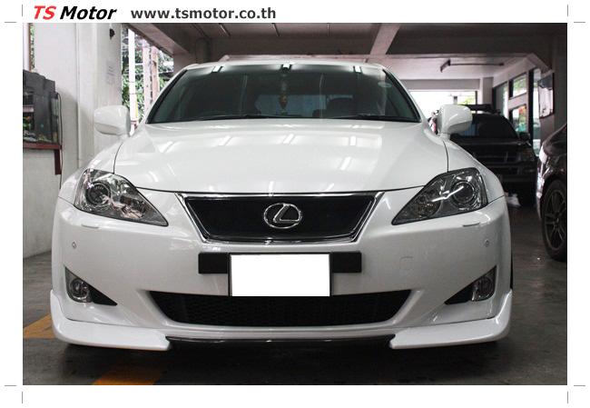 IMG 5071 งานซ่อมสี Lexus IS250 ขาวมุก