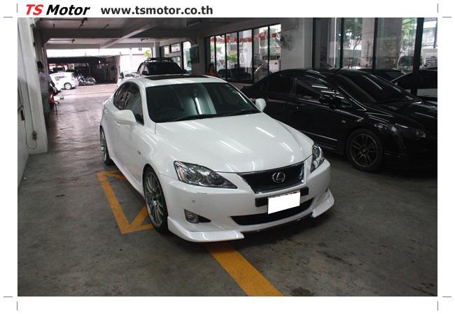 IMG 5073 งานซ่อมสี Lexus IS250 ขาวมุก