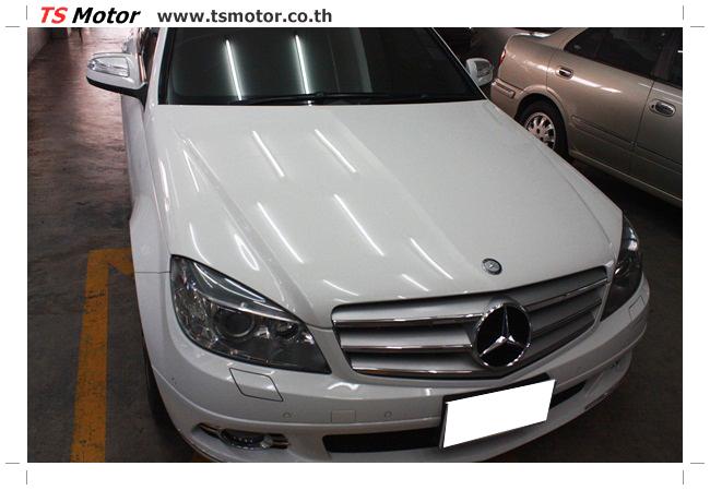 IMG 5350 ศูนย์บริการซ่อมสีรถยนต์ TS Motor ผลงานซ่อมสี Mercedes Benz W204