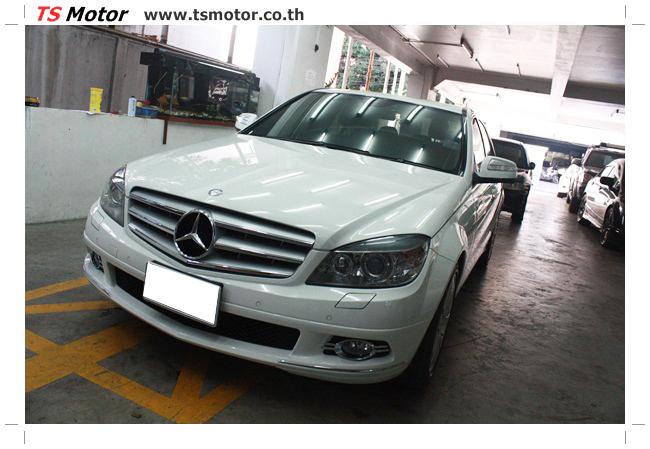 IMG 5358 ศูนย์บริการซ่อมสีรถยนต์ TS Motor ผลงานซ่อมสี Mercedes Benz W204