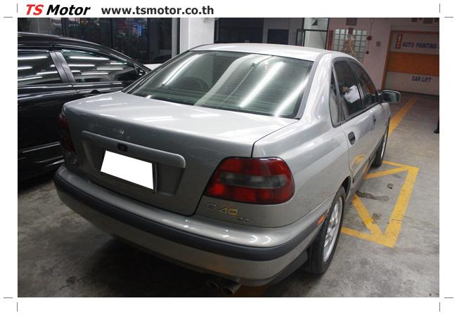 IMG 5450 อู่ทำสีรถ ผลงานซ่อมสีรถยนต์ VOLVO S40