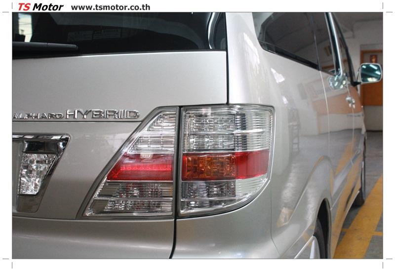 IMG 5755 อู่สี ผลงานซ่อมสี Toyota Alphard Hybrid สีบรอนซ์เทา  เนียนๆ จาก TS Motor