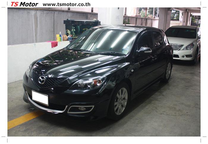 IMG 6006 ผลงานทำสีรถ มาสด้า3  เคลมประกันซ่อมห้างเก็บสี Mazda 3  สีดำ เงาสุดๆกับ TS MOTOR