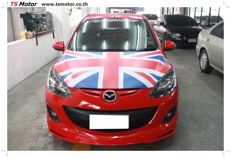 IMG 6162 อู่ สี รถ มาสด้า 2  งานซ่อมสี ตัวถัง กันชน เสกิร์ต ชิ้นส่วนต่างๆ Mazda 2  สีแดง