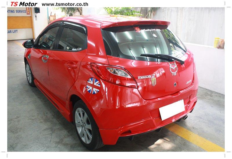IMG 6163 อู่ สี รถ มาสด้า 2  งานซ่อมสี ตัวถัง กันชน เสกิร์ต ชิ้นส่วนต่างๆ Mazda 2  สีแดง