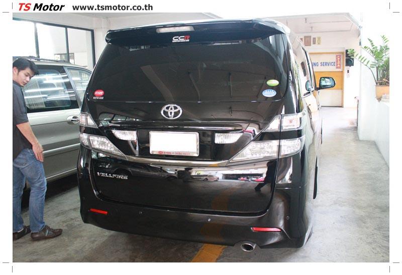 IMG 6225 อู่สี ผลงานซ่อมสี Toyota Velfire  สีบรอนซ์ดำ  เนียนๆ จาก TS Motor
