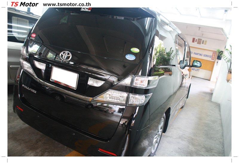 IMG 6226 อู่สี ผลงานซ่อมสี Toyota Velfire  สีบรอนซ์ดำ  เนียนๆ จาก TS Motor