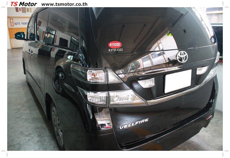IMG 6231 อู่สี ผลงานซ่อมสี Toyota Velfire  สีบรอนซ์ดำ  เนียนๆ จาก TS Motor