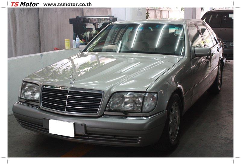 IMG 6349 เคลมประกัน พ่นสีรอบคัน Mercedes S CLASS จากลูกค้าเจ้าเก่า โดยอู่สีรถ ที เอส มอเตอร์