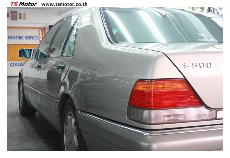 IMG 6362 เคลมประกัน พ่นสีรอบคัน Mercedes S CLASS จากลูกค้าเจ้าเก่า โดยอู่สีรถ ที เอส มอเตอร์
