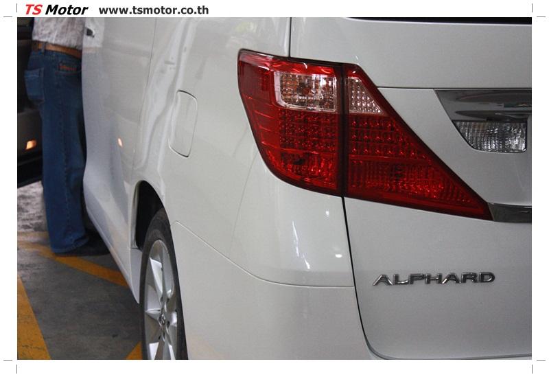 IMG 6666 อู่สี ผลงานซ่อมสี Toyota Alphard แถบซ้าย จาก TS Motor