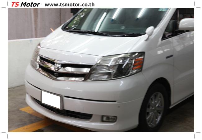 IMG 9525 อู่สี งานพ่นสีรอบคัน Toyota Alphard สีขาวมุก  เนียนๆ จาก TS Motor