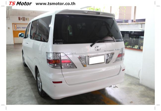 IMG 9530 อู่สี งานพ่นสีรอบคัน Toyota Alphard สีขาวมุก  เนียนๆ จาก TS Motor