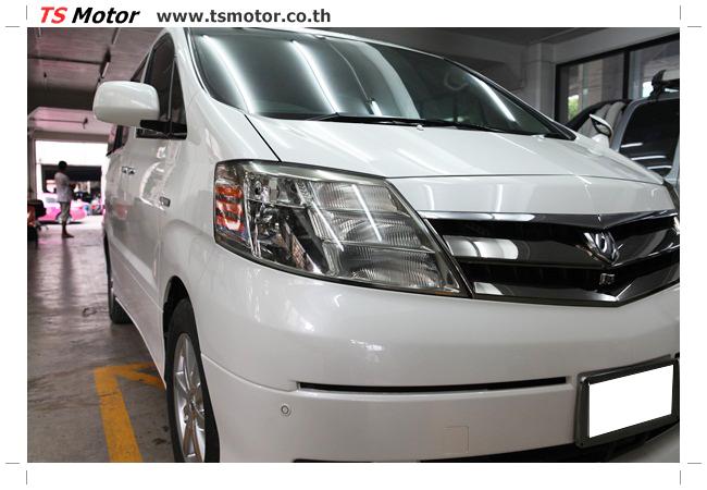 IMG 9537 อู่สี งานพ่นสีรอบคัน Toyota Alphard สีขาวมุก  เนียนๆ จาก TS Motor