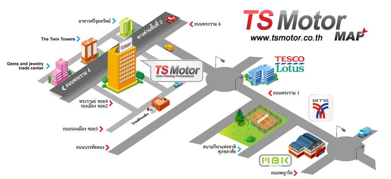 ts motor map big 21 Contact US